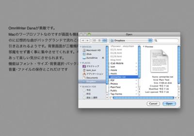 f:id:tomi_kun:20110130082009p:image