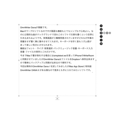 f:id:tomi_kun:20110130082019p:image