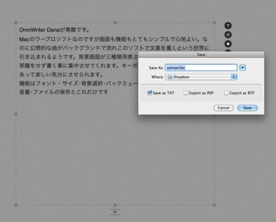 f:id:tomi_kun:20110130082241p:image