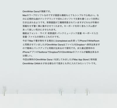 f:id:tomi_kun:20110130112645p:image