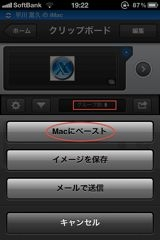 f:id:tomi_kun:20110130200322j:image