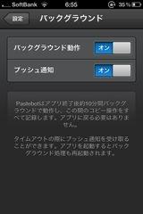 f:id:tomi_kun:20110131070554j:image