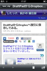 f:id:tomi_kun:20110211180525p:image:left