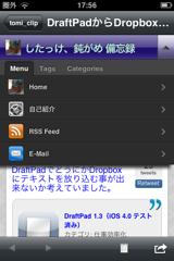 f:id:tomi_kun:20110211180552p:image