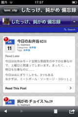 f:id:tomi_kun:20110211180625p:image
