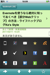 f:id:tomi_kun:20110211181151p:image