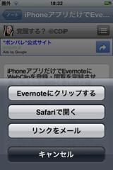 f:id:tomi_kun:20110211183531p:image