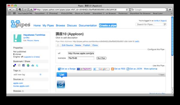 f:id:tomi_kun:20110215111007p:image