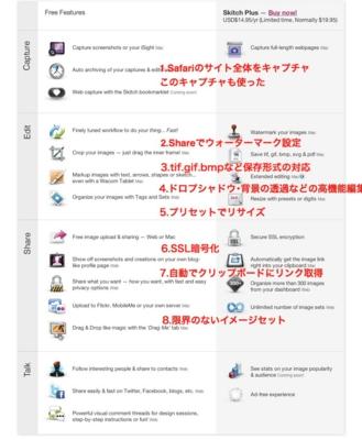 f:id:tomi_kun:20110218192036j:image
