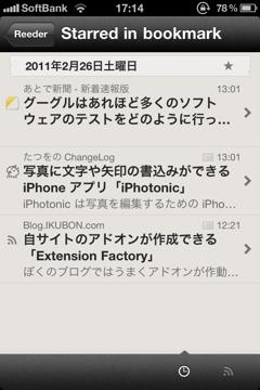 f:id:tomi_kun:20110226172222p:image