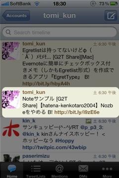 f:id:tomi_kun:20110226183324j:image