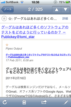 f:id:tomi_kun:20110226184119p:image