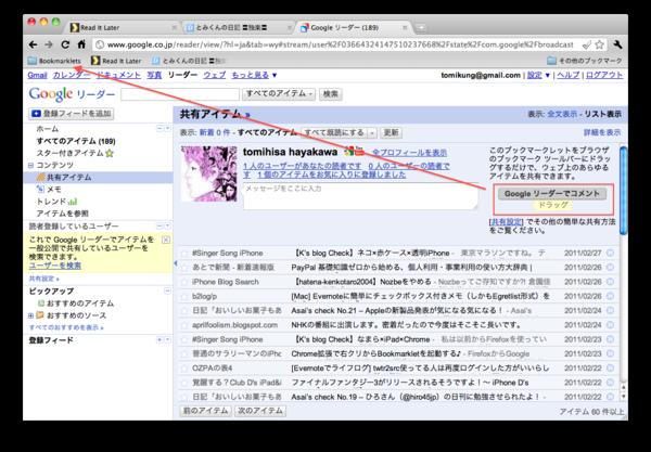 f:id:tomi_kun:20110228234449p:image