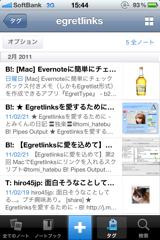 f:id:tomi_kun:20110302170807p:image:left