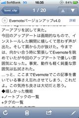 f:id:tomi_kun:20110302170934p:image