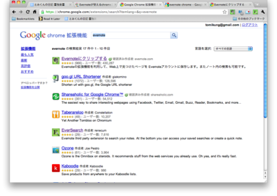 f:id:tomi_kun:20110303183850p:image