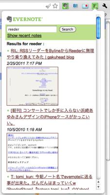 f:id:tomi_kun:20110303185930p:image