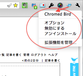 f:id:tomi_kun:20110308175417p:image