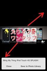 f:id:tomi_kun:20110308210011j:image