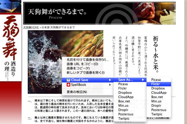f:id:tomi_kun:20110309200204p:image
