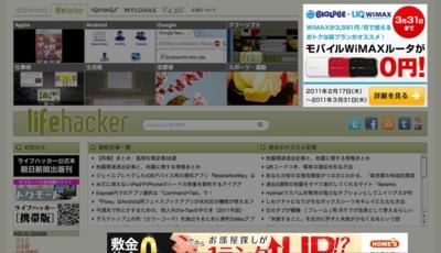 f:id:tomi_kun:20110312105605j:image