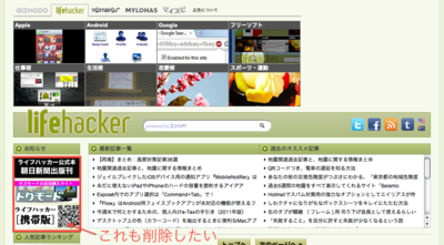f:id:tomi_kun:20110312105649p:image