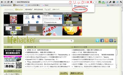 f:id:tomi_kun:20110312110353p:image