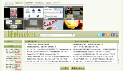 f:id:tomi_kun:20110312110629p:image