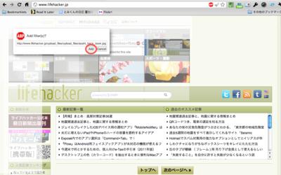 f:id:tomi_kun:20110312110631p:image