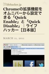 f:id:tomi_kun:20110326111845p:image:left