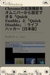 f:id:tomi_kun:20110326112221j:image:left