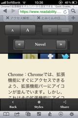 f:id:tomi_kun:20110326112318p:image