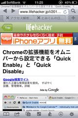 f:id:tomi_kun:20110326112648p:image