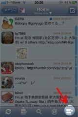 f:id:tomi_kun:20110404210906j:image:left