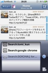f:id:tomi_kun:20110404210956j:image:left