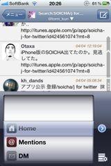 f:id:tomi_kun:20110404211019j:image