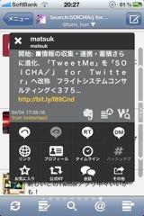 f:id:tomi_kun:20110404211401j:image:left