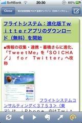 f:id:tomi_kun:20110404211413j:image