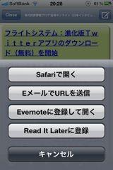 f:id:tomi_kun:20110404211427j:image