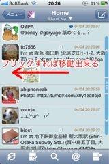 f:id:tomi_kun:20110404212504j:image
