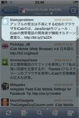 f:id:tomi_kun:20110430064555j:image