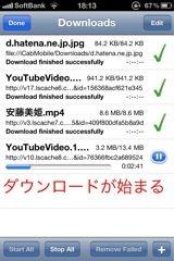 f:id:tomi_kun:20110502185148j:image