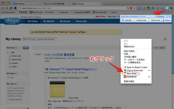 f:id:tomi_kun:20110528094440j:image