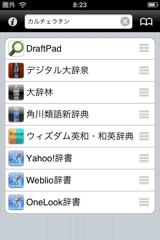 f:id:tomi_kun:20110717092245p:image