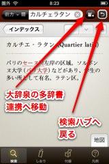 f:id:tomi_kun:20110717092857j:image:left