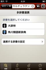 f:id:tomi_kun:20110717092939p:image