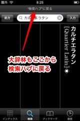 f:id:tomi_kun:20110717093745j:image
