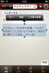 f:id:tomi_kun:20110717095341p:image:left