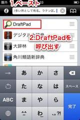 f:id:tomi_kun:20110717095439j:image