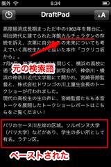 f:id:tomi_kun:20110717095516j:image